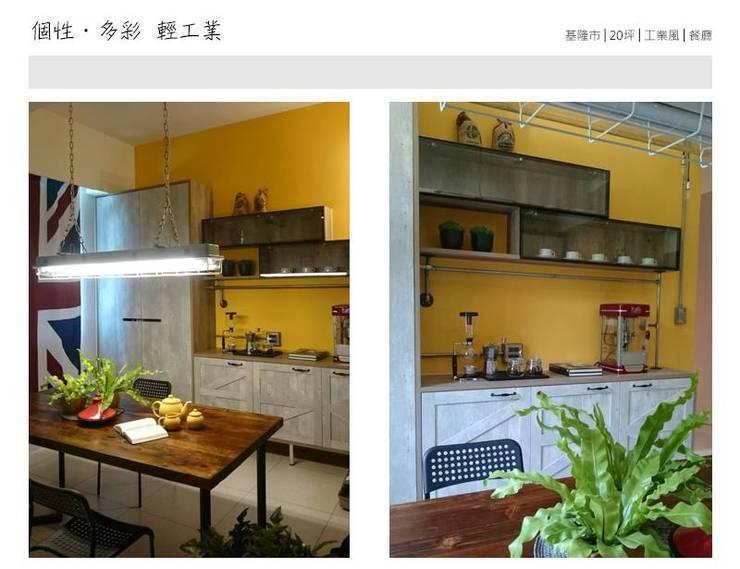 Sala da pranzo in stile  di 大不列顛空間感室內裝修設計