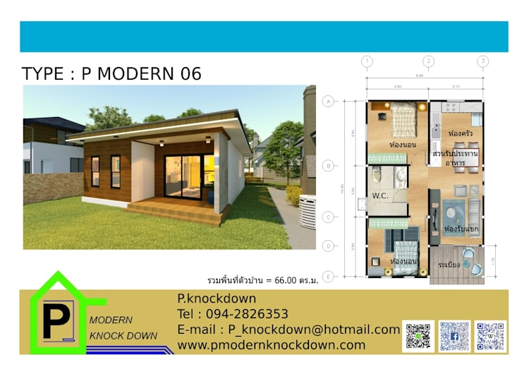 Casas de estilo  por P Knockdown Style Modern