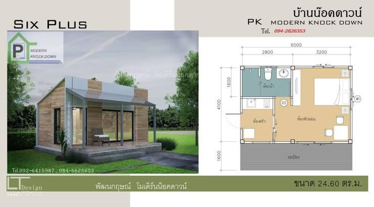Projekty,  Domy zaprojektowane przez P Knockdown Style Modern