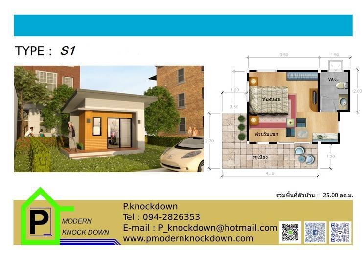 Nhà by P Knockdown Style Modern