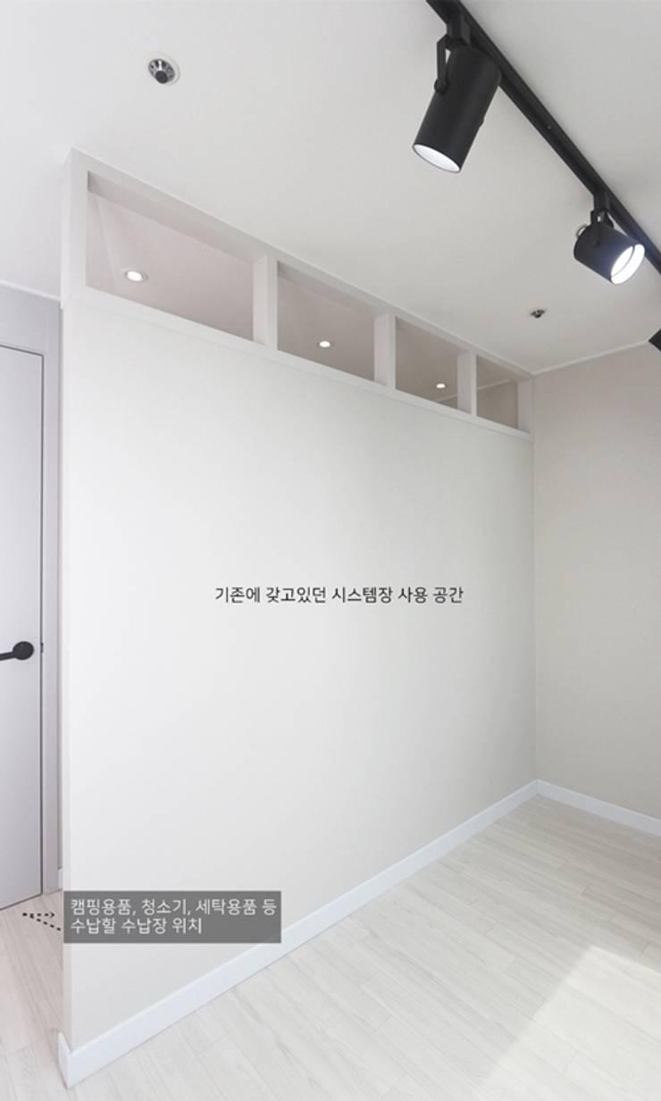 나만의 맞춤 드레스룸 꾸미기: 홍예디자인의  드레스 룸