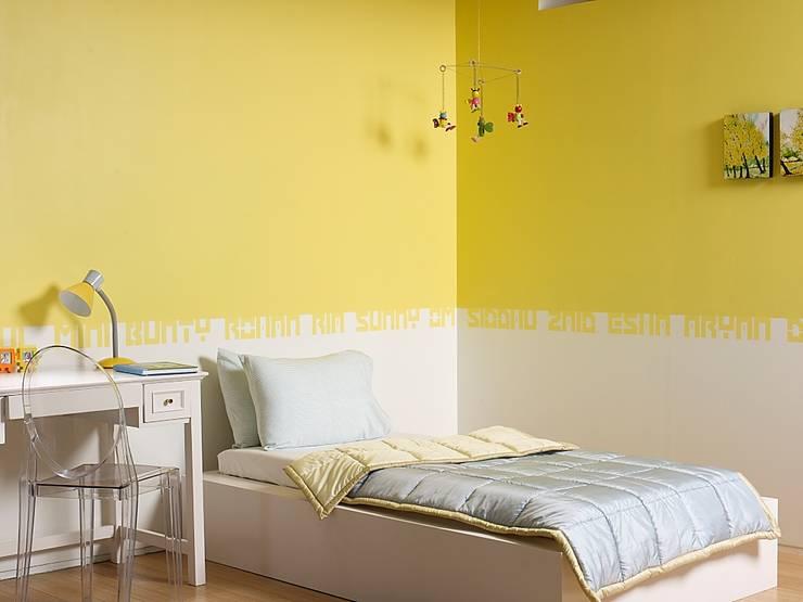 Nursery/kid's room by Papersky Studio, Minimalist