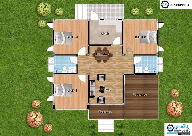 แบบบ้านชั้นเดียวรหัส concept1-14:   by คอนเซ็ปเอ็นจิเนียร์ริ่ง