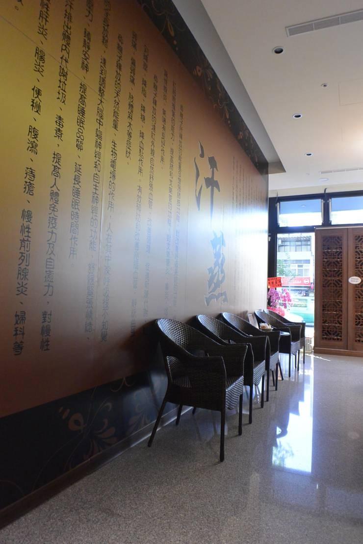 休息等候區:  商業空間 by 萩野空間設計