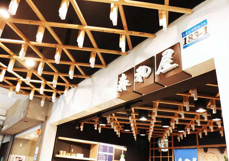 【商空設計】台中大里森和屋豆腐豆漿專賣店:  商業空間 by 謐境空間策略事務所 - Dimension Scenario Work
