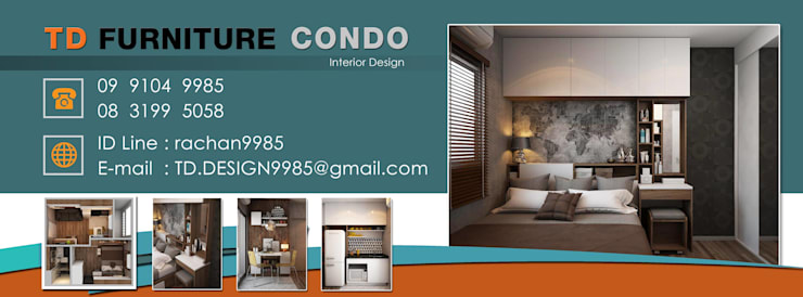 x:   by TD.furniture CONDO