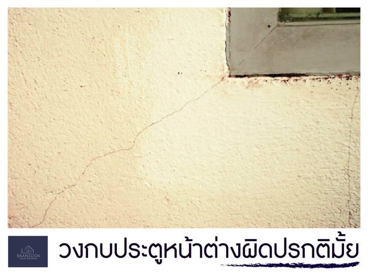 วงกบประตูหน้าต่างผิดปรกติมั้ย:   by BAANSOOK Design & Living Co., Ltd.