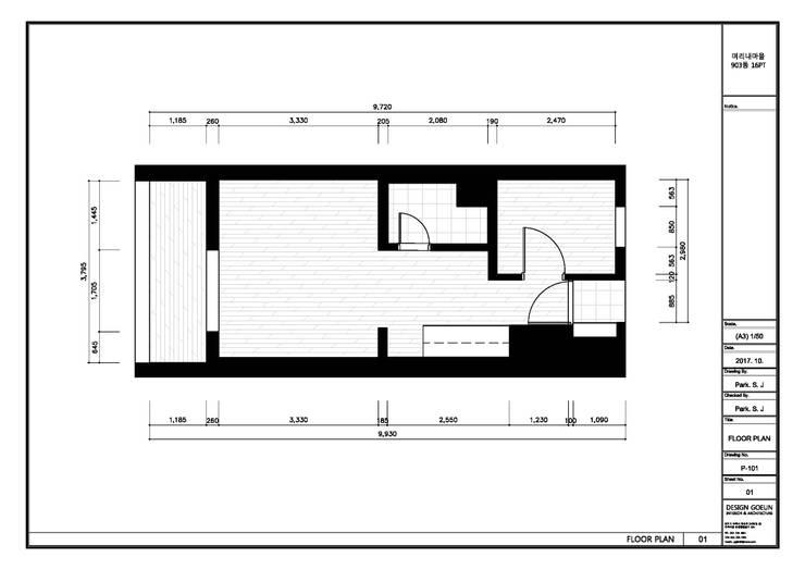 부천 모던하우스: 디자인고은의  벽,모던