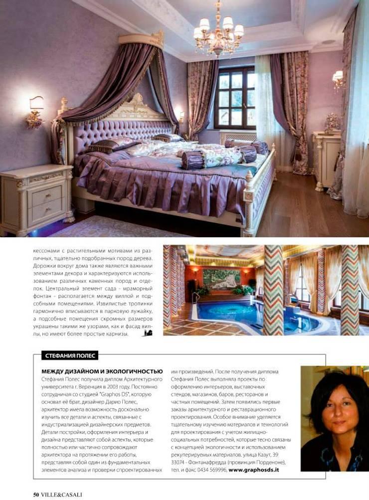 Villa a Mosca interni: Camera da letto in stile  di GRAPHOS_DS