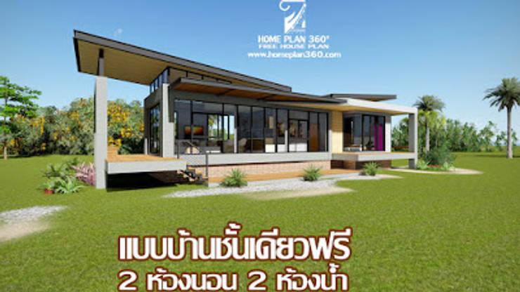 แบบบ้านชั้นเดียว TR1-35:   by homeplan360d