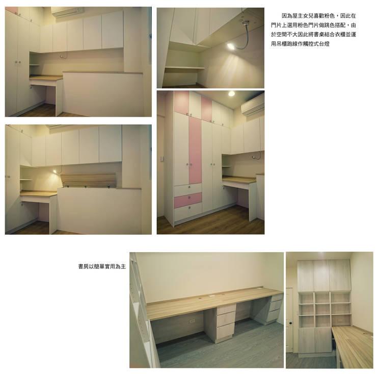 Nursery/kid's room by 樂乙設計