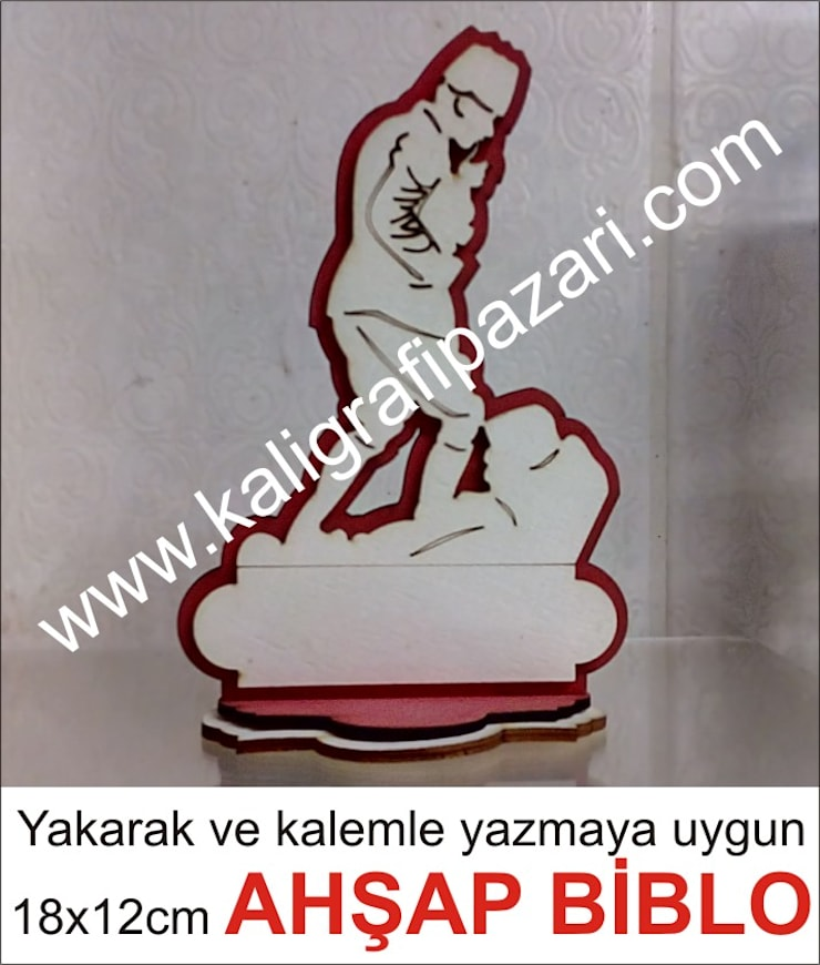 www.kaligrafipazari.com – www.kaligrafipazari.com:  tarz