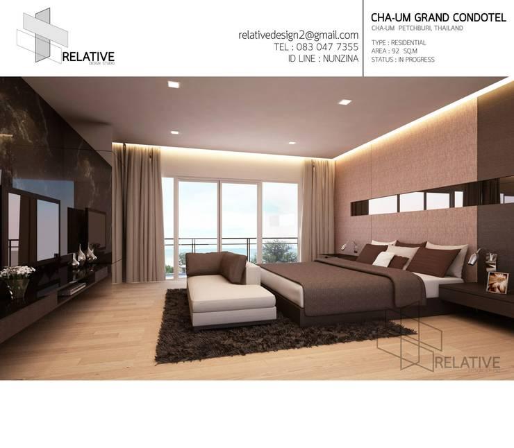 ผลงานการออกแบบ:   by Relative Design Studio