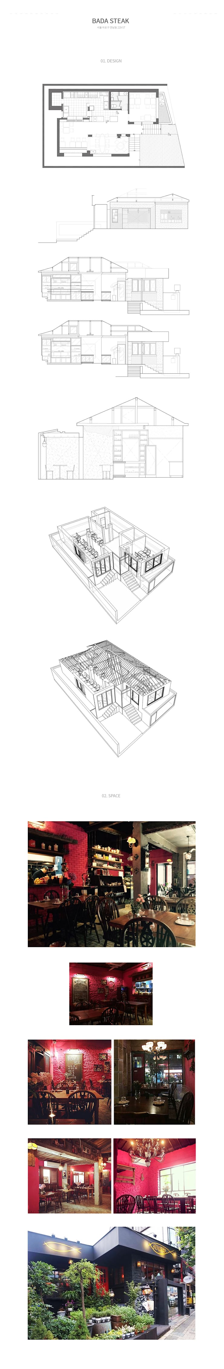 Floors by (주)스튜디오360플랜 , Industrial