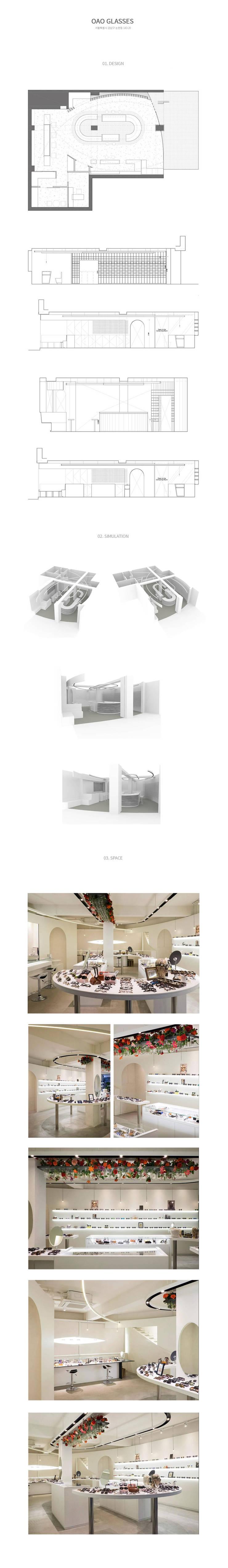 OAO 안경점: (주)스튜디오360플랜 의  계단