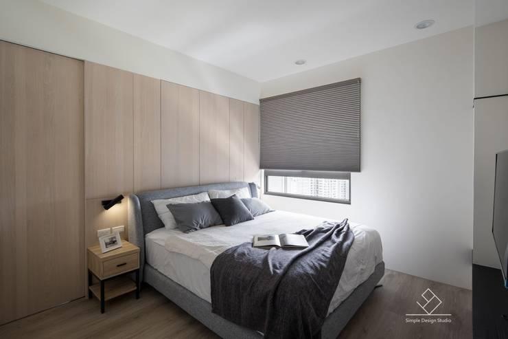 主臥室設計:  臥室 by 極簡室內設計 Simple Design Studio