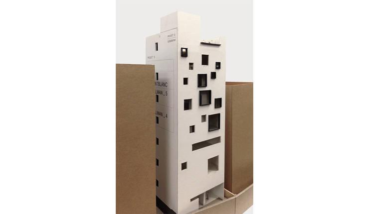 모형: (주)건축사사무소 예인그룹의  계단