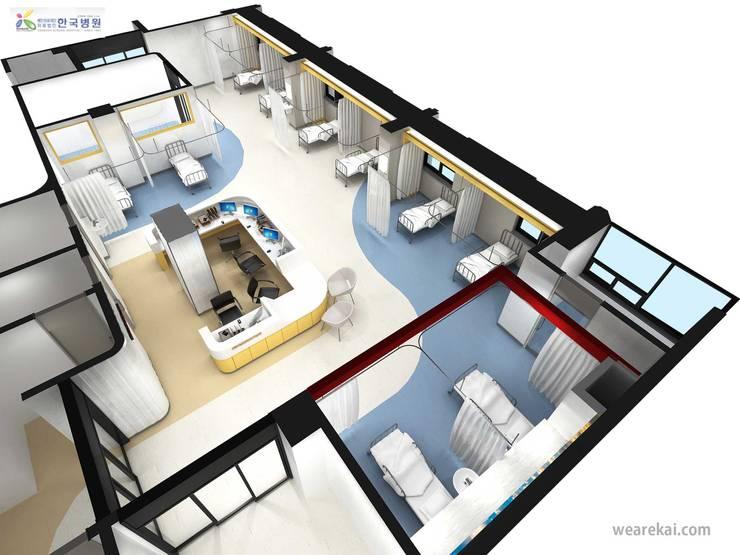 제주한국병원 응급의료센터 디자인(Jeju Hankook hospital Emergency center design): 위아카이(wearekai)의  병원