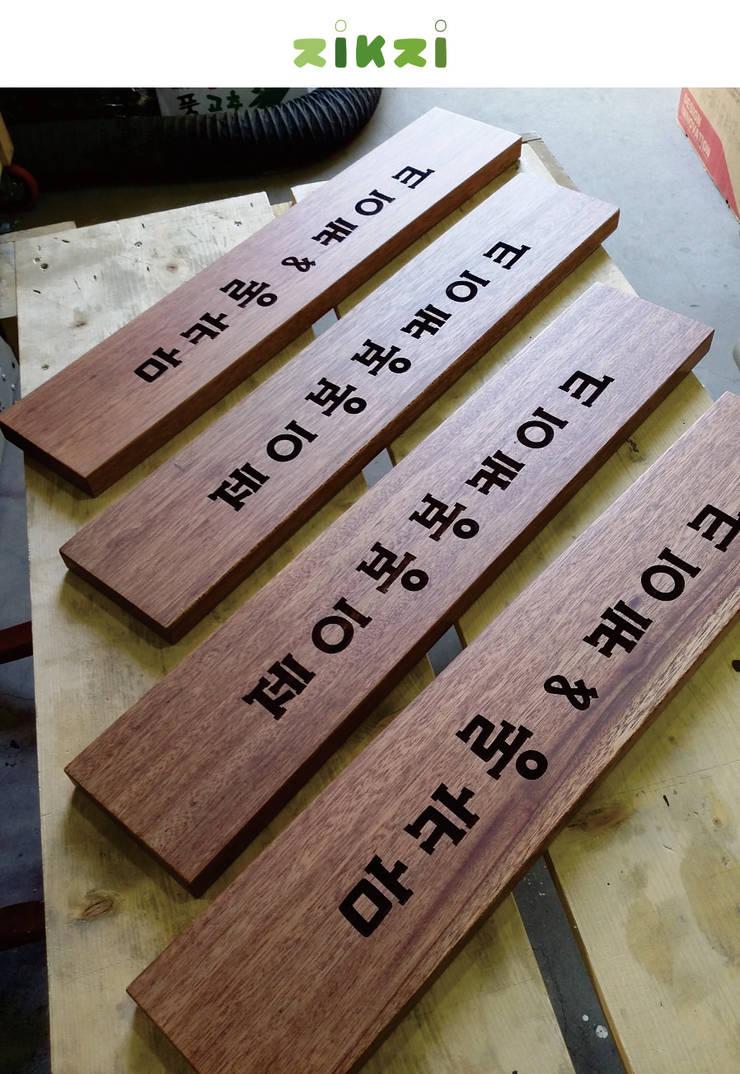 marking wooden glass door handle: 아키인포의  창문 & 문,