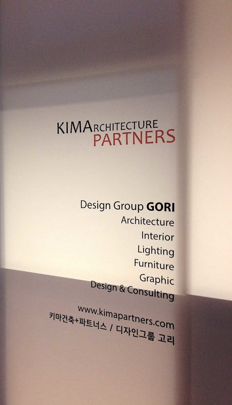 Office Sign: kimapartners co., ltd.의  사무실 공간 & 가게