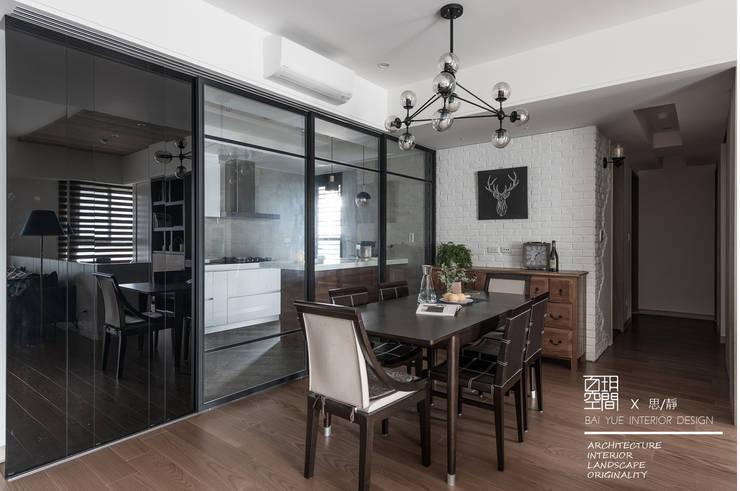 百玥空間設計 ─ 思/靜 ─ 餐廳:  餐廳 by 百玥空間設計