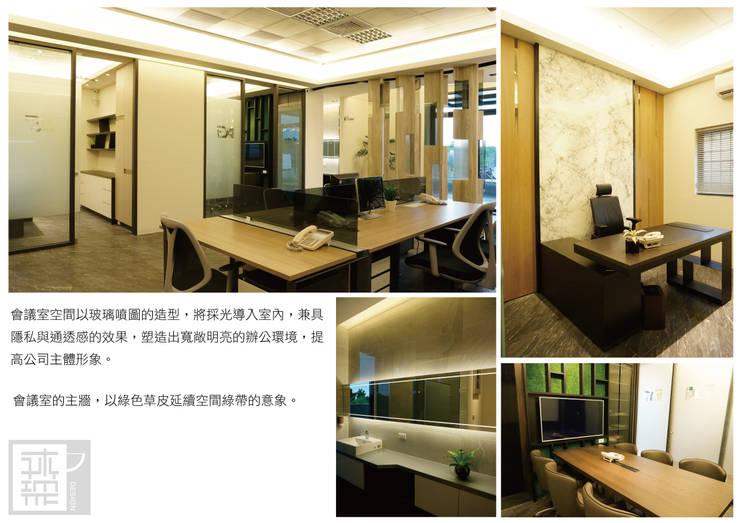 廠辦:  辦公空間與店舖 by 沐築空間設計