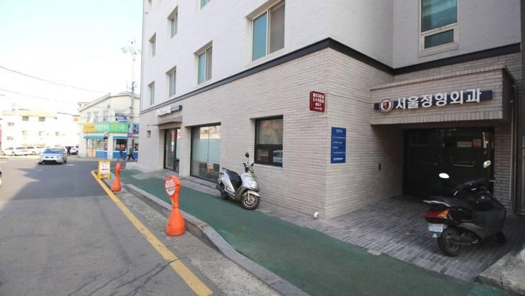 서산 서울정형외과 / Exterior: 에이프릴디아의  주택,