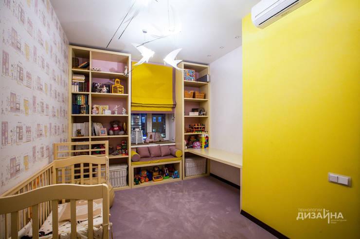 Teen bedroom by Технологии дизайна, Modern