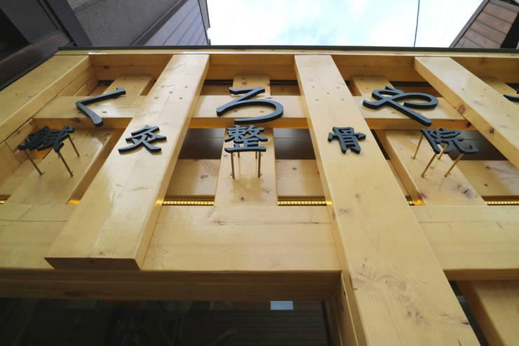 Espacios comerciales de estilo  de INTERIOR BOOKWORM CAFE, Ecléctico Plástico