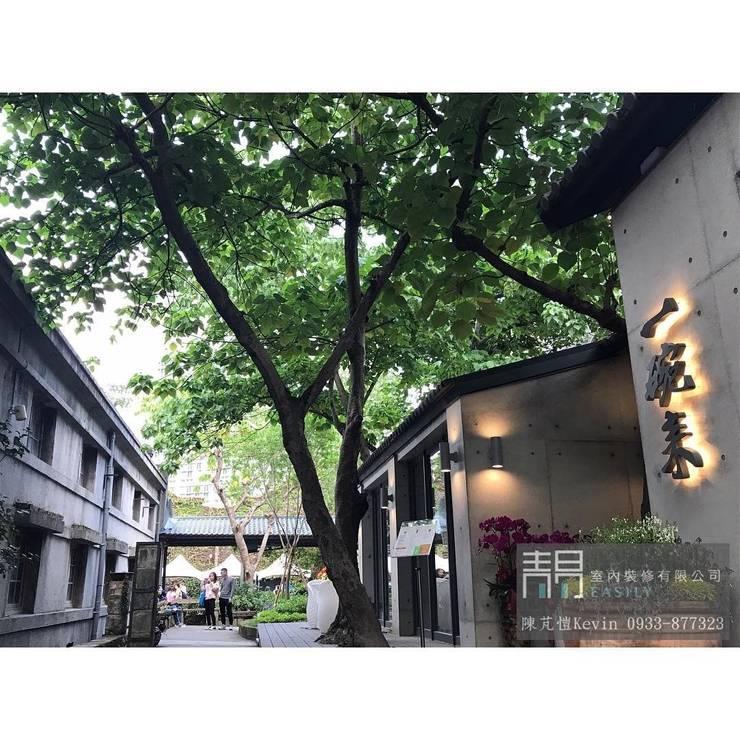 Minimalist gastronomy by 青易國際設計 Minimalist