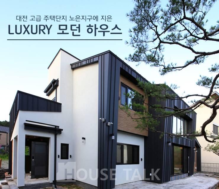 외관: 하우스톡의  목조 주택