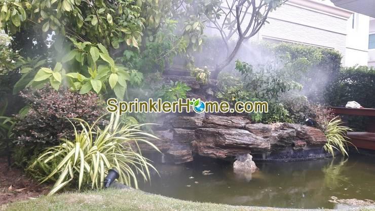สปริงเกอร์ ระบบพ่นหมอก รดน้ำต้นไม้ SprinklerHome.com ออกแบบสปริงเกอร์ แต่งสวน ปูหญ้า ไทรเกาหลี น้ำพุ น้ำตก สวน ช่างประปา ช่างไฟฟ้า ติดตั้งปั้มน้ำ:   by SprinklerHome.com