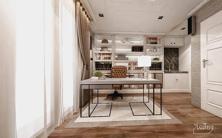 Home Renovate - Baan Klangmuang Pinklao-Charan:  ห้องทำงาน/อ่านหนังสือ by คุณเฉลียง - ออกแบบตกแต่งภายใน