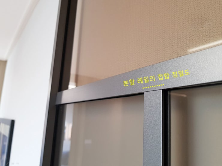 위드지스 디바이딩 레일: WITHJIS(위드지스)의  문,