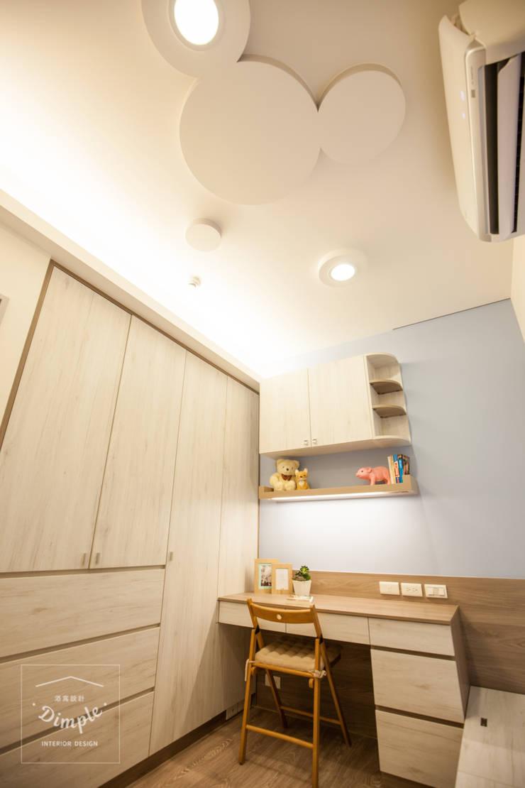 晴天娃娃-20坪小而美的混搭公寓:  嬰兒/兒童房 by 酒窩設計 Dimple Interior Design
