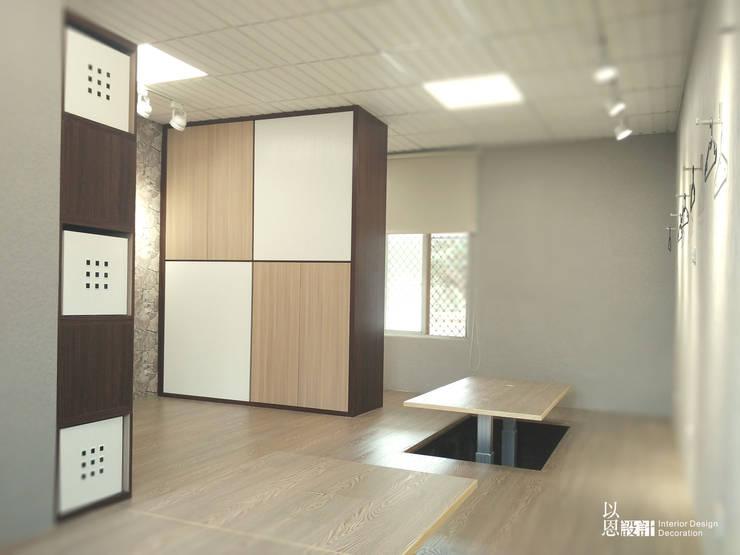 架高地板區 - 做小組活動:  地板 by 以恩設計