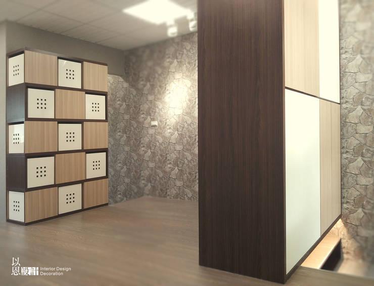 改造後首頁:  地板 by 以恩設計