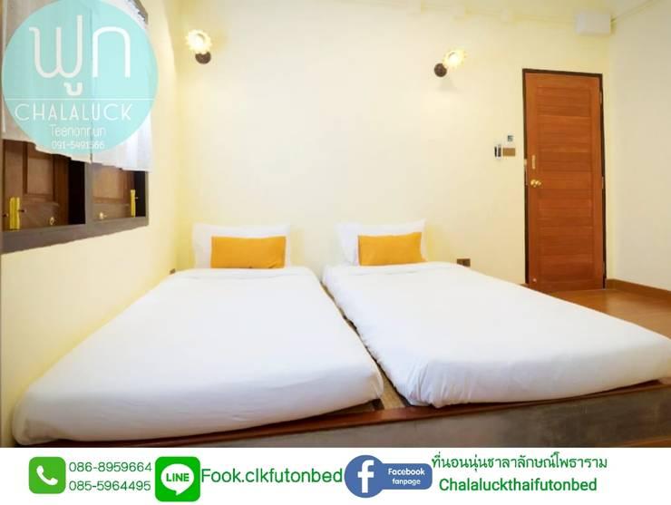 ที่นอนพับ ที่นอนพับสามตอน 3 fold futon bed :  ห้องนอน by chalaluck