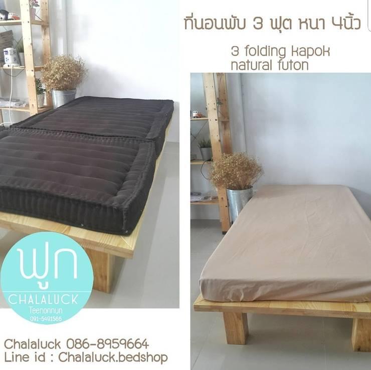 ที่นอนพับได้ ที่นอนพับสามตอน 3 fold futon bed :  ห้องนอนเด็ก by chalaluck