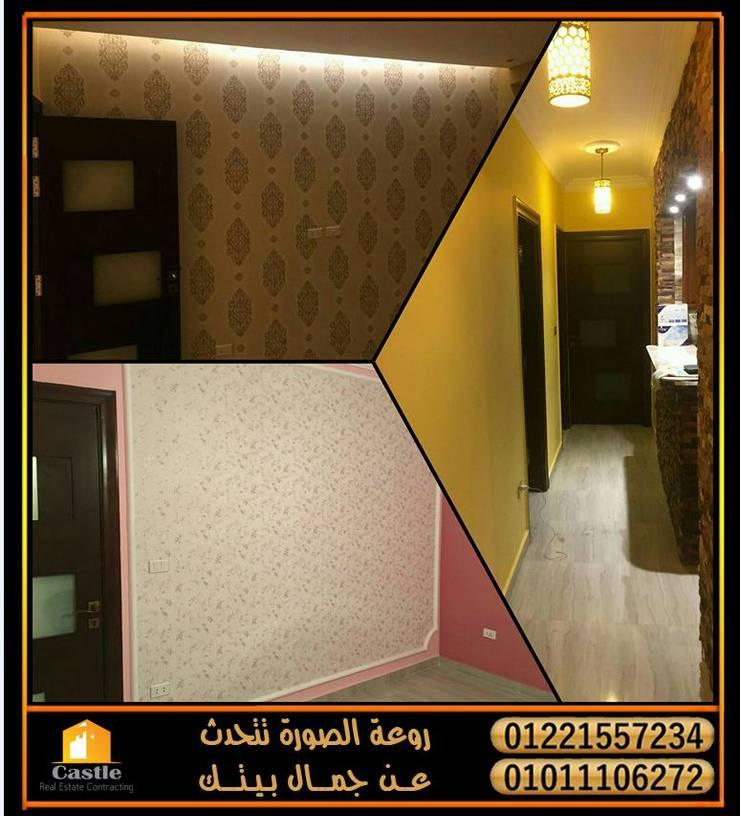 تنفيذ كاسل للإستشارات الهندسية وأعمال الديكور في القاهرة,