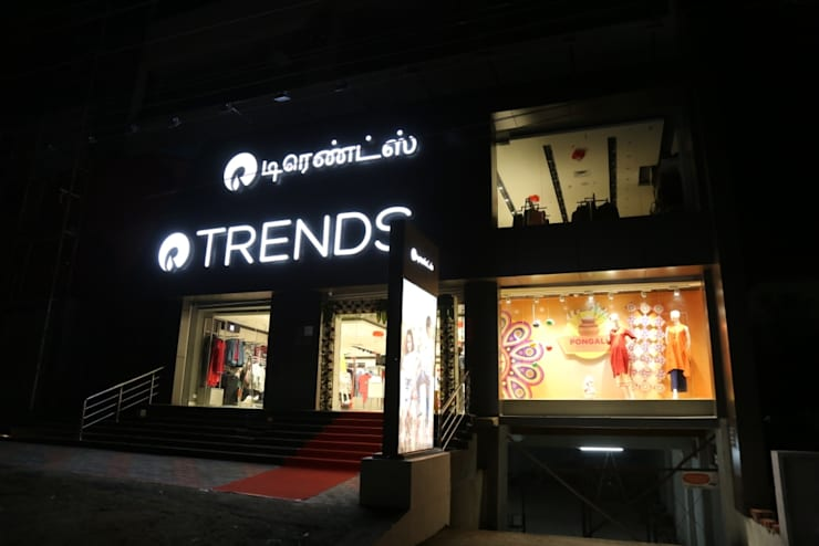 TRENDS EXTERIOR:   by Elcon Infrastructure