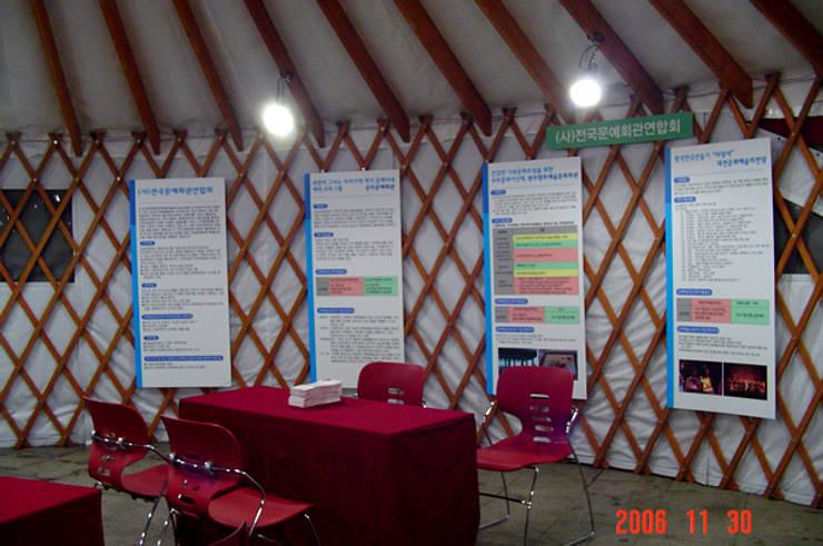 국립중앙박물관에서 전시동으로 활용되고 있는 게르하우스: 솔롱고스캠프의