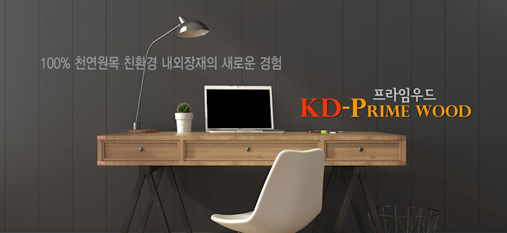 [KD 프라임우드]    오동나무 원목루버의 유래와 특징   : 케이디우드테크 의 컨트리 ,컨트리 우드 우드 그레인