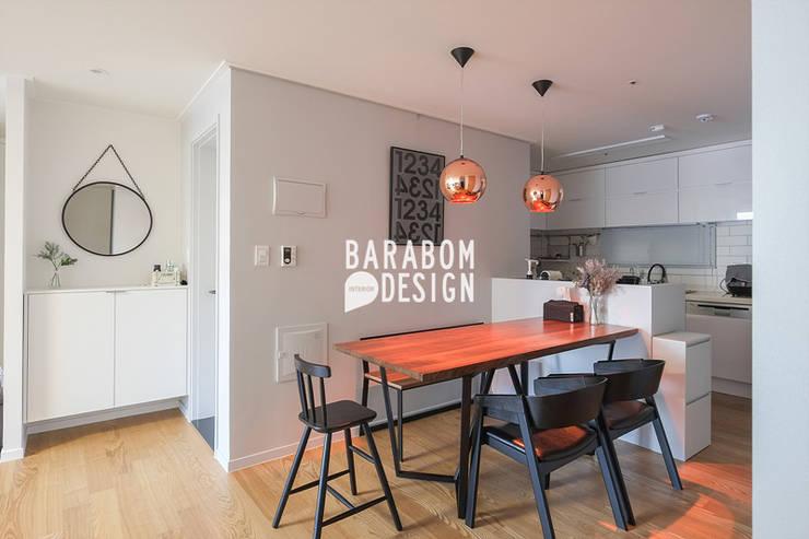 구로동 34평 인테리어: 바라봄디자인의  다이닝 룸