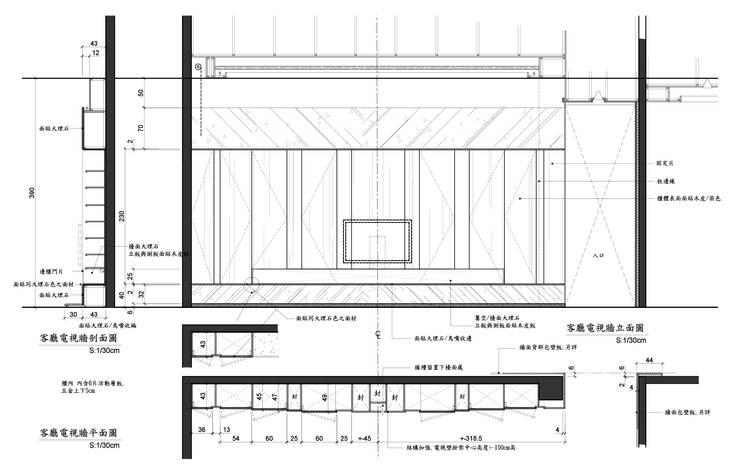 造型 電視牆 設計 立面圖 施工圖 尺寸圖:   by 艾莉森 空間設計