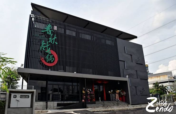 春秋戰鍋︱馬來西亞:  餐廳 by Zendo 深度空間設計