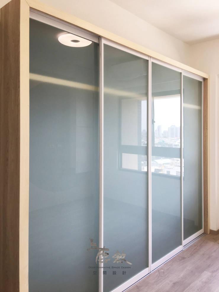 主臥室衣櫃:  臥室 by 鹿敘空間設計