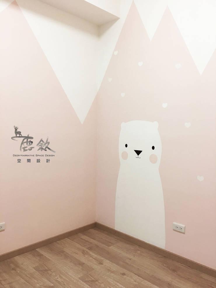 小孩房:  嬰兒房/兒童房 by 鹿敘空間設計