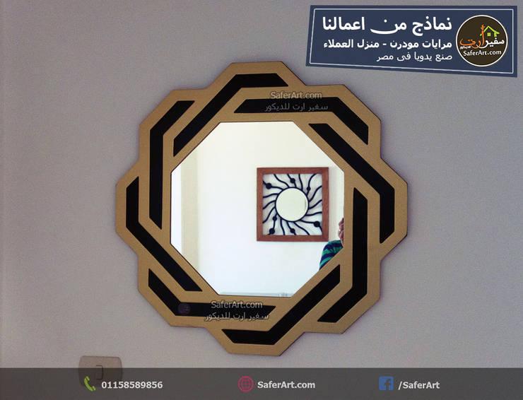 مرايات حائط - سفير ارت:  المنزل تنفيذ Safer Art,