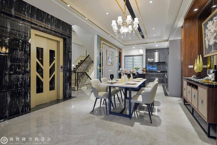 住盛不動產/天鑽V-金迷風尚:  餐廳 by SING萬寶隆空間設計